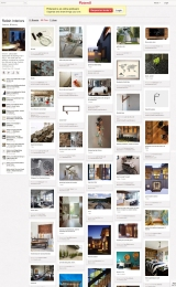 We're on Pinterest, Are You?